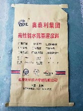 郑州装配式灌浆料灌浆料厂家图片