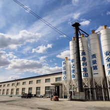 北京奥泰利新技术集团东森游戏主管风电C100灌浆料,鄢陵风力灌浆料图片