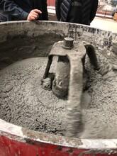 奧泰利基礎灌漿料,博愛C60標準灌漿料廠家直銷圖片