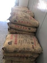 奥泰利加固灌浆料,陇南高强度灌浆料性能可靠图片
