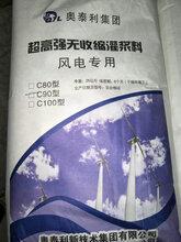 克拉玛依风力基础灌浆料15年老品牌图片