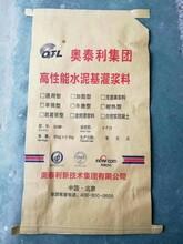 奧泰利風電基礎二次灌漿料,邱縣風力灌漿料圖片