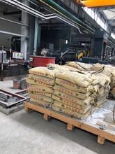 鄂州高强度灌浆料性能可靠,设备基础灌浆料图片