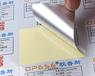 内江不干胶标签生产厂家