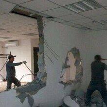 山东淄博房屋拆除施工