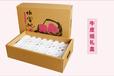 錫山區專業生產水果禮盒價格