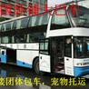 (客车)镇江到重庆的客车坐的舒服吗多久到