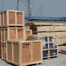 南充木箱供应商包装木箱生产厂家图片