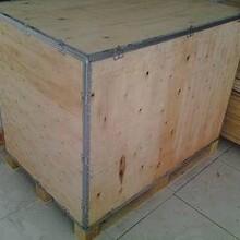 平顶山木箱厂家批发包装木箱生产厂家图片