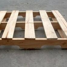 舟山销售木托盘价格叉板厂家直销图片