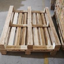 荆门销售木托盘供应商厂家直销叉板图片