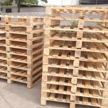武汉销售木托盘供应商叉板图片