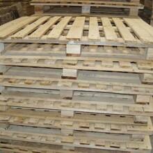 绍兴优质木托盘批发价格厂家直销叉板图片