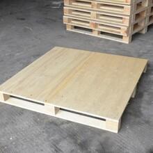 黄石优质木托盘生产厂家厂家直销叉板图片