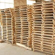 鄂州销售木托盘厂家公司电话叉板图片