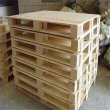 宜昌销售木托盘价格叉板公司电话图片