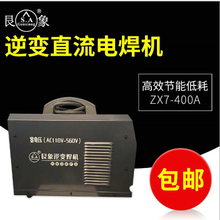揭阳供应电焊机生产厂家电焊机厂家图片