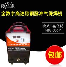 株洲氩弧焊机批发价格氩弧焊机厂家图片