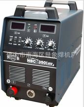 惠州气体保护焊机生产厂家氩弧焊机厂家图片