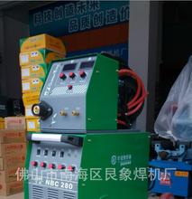云南小型铝焊机厂家直销铝焊机厂家图片