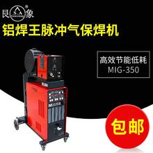 中山供应铝焊机厂家直销铝焊机厂家图片
