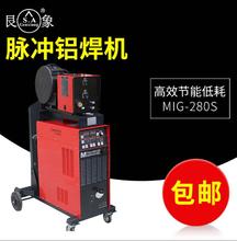 中山供应铝焊机生产厂家铝焊机厂家图片