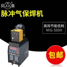 怀化脉冲焊机生产厂家脉冲焊机厂家图片