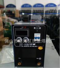 广州交直流氩弧焊机厂家直销氩弧焊机厂家图片