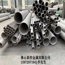 全尺寸不锈钢管,圆管,方管,异型管