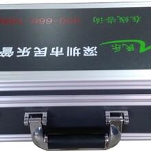 重庆铝箱特价批发图片