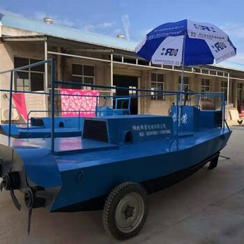 湖北专业生产除草船厂家报价割草船