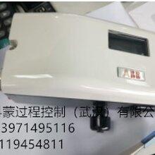 供应ABB原装变送器266DSHMSSA1A1L1TB