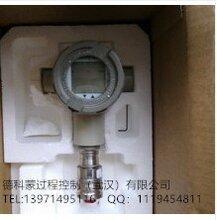 压力变送器STG74S-E1G000-1-A-AHS-11S-A-10A0
