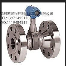 供应罗斯蒙特分析传感器8-0108-0003-ISO