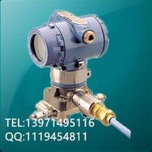 供应3095M多变量质量流量变送器3095MA23A0011BA00图片