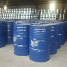东莞PMA批发价格现货供应丙二醇甲醚醋酸酯图片
