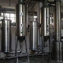 阿城出售5噸二手三效濃縮節能蒸發器圖片