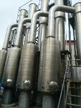 出售二手外循環3000kg三效濃縮蒸發器圖片