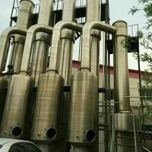 出售二手外循環5000kg四效降膜濃縮蒸發器圖片