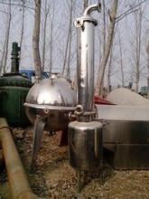 出售二手QN700型球形浓缩蒸发器图片