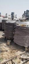 二手不銹鋼儲罐供貨商圖片