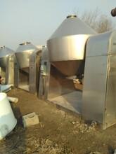 衢州二手雙錐干燥機出售圖片