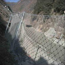 山体落石rx型被动网A扬州山体落石rx型被动网厂家供应