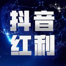 廣州抖音快手文案腳本寫作圖片
