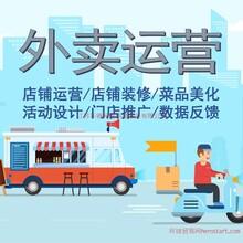 京東運營淘寶交易圖片