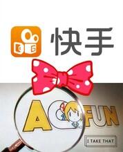 香港抖音快手文案腳本寫作快手文案圖片