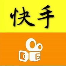 中騰抖音認證招商加盟代理阿克蘇抖音快手認證招商加盟圖片