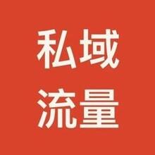 內江直播電商帶貨培訓圖片