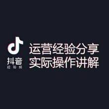 臺州抖音培訓簽訂合同抖音直播培訓圖片