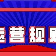 中騰抖音認證招商加盟代理黃石抖音快手認證招商加盟圖片